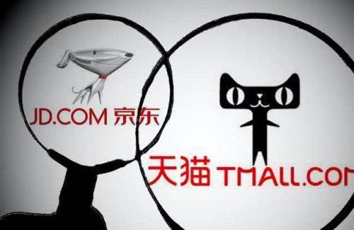 不过也有猎头向北青报记者表示,目前两家公司的社招基本以较高级别的